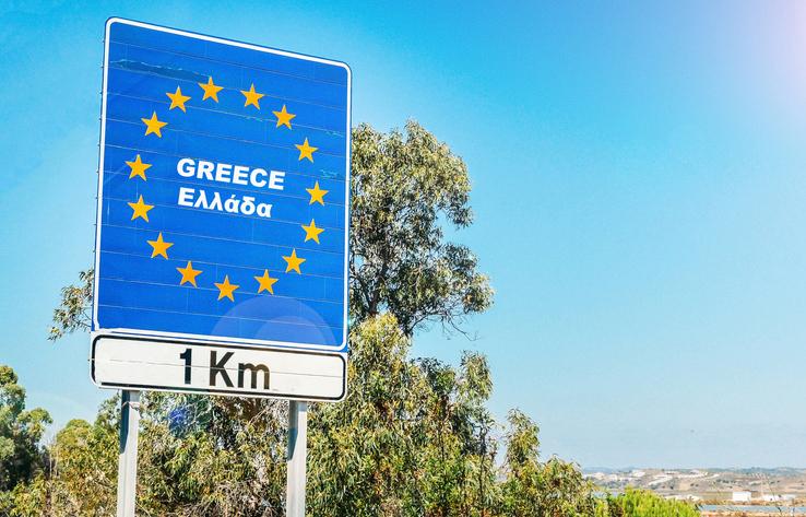 EU-Außengrenze Griechenland- Foto: iStock/BrasilNut1